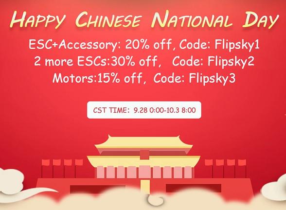 Flipsky%2015-30%25%20off